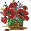 Цветя18