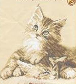Котки17